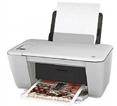 HP Deskjet 2545 Wireless - Coloured - 3 In One Printer