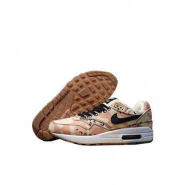 NIKE AIR MAX | MULTICOLOR NIKE AIR MAX SNEAKERS