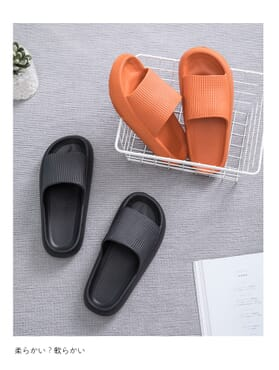Men's Outdoor Casual Slippers