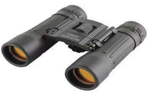 New Pocket Size Binoculars