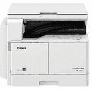 Canon ImageRUNNER 2204 Photocopier