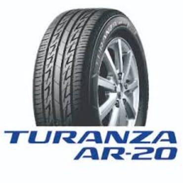 Bridgestone Turanza AR20 205/60R16 92V