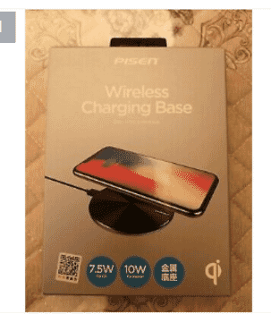 Pisen Wireless Charging Base Ts-c106w-b 5w/7.5w/10w Quick Charger 4 Phone Black