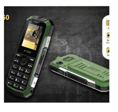 X-Tigi Mobile S50 - 1.77
