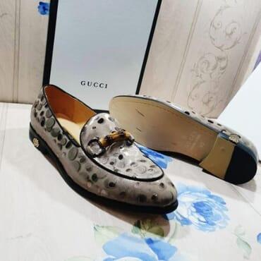 Gucci Men's Shoe
