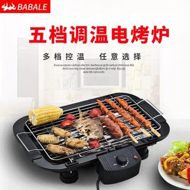 Multicooker Smokefree Electric BBQ Home Grill