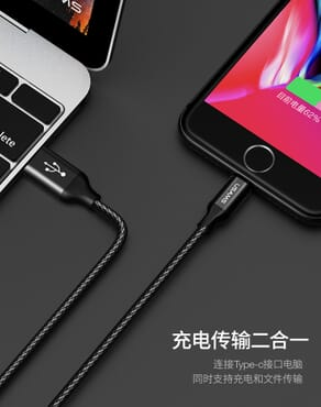 USAMS U32 Lightning Aluminum Alloy Magnetic Charging And Data Cable 1m