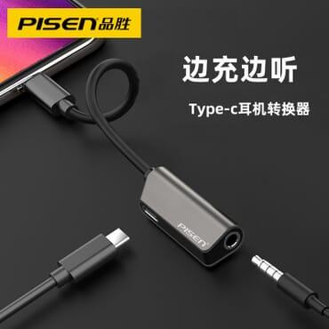 Pisen Ts-e125 2in1 Zinc Alloy Adapter