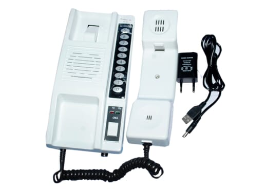 Wireless intercom system-New upgraded version