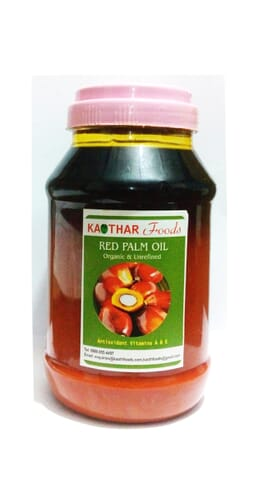 KAOTHAR RED PALM OIL