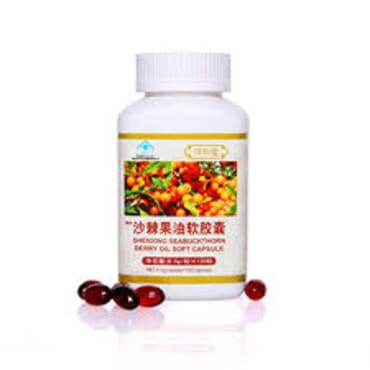 LONGRICH BERRY OIL (120 Capsules)