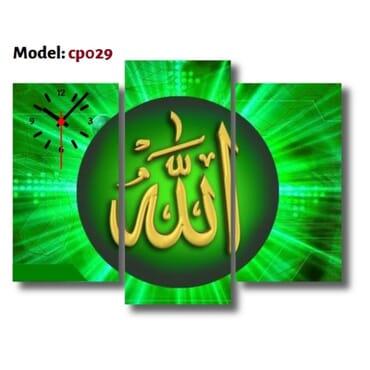 Islamic Canvas Wall Art cp029