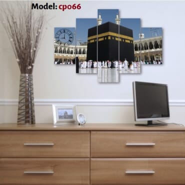 Kaaba Canvas Wall Art With Clock cp066
