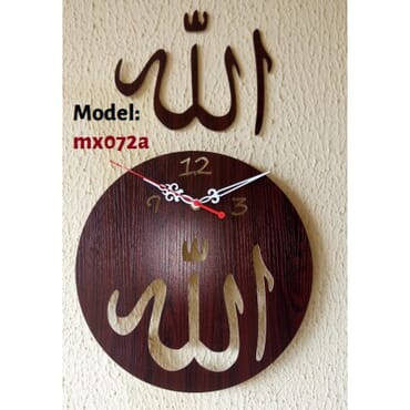 Islamic DIY Acrylic Wall Clock mx072