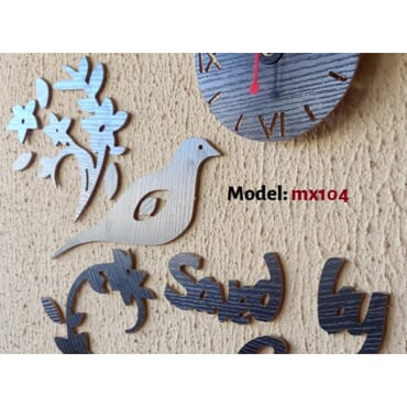 Saved by Grace DIY wall clock mx104