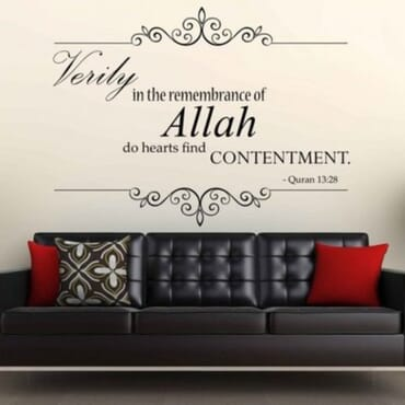 Remembrance Of Allah DN072