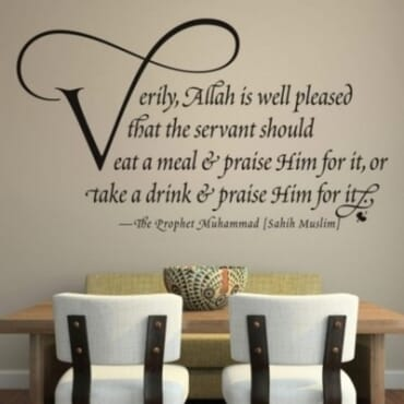 Islamic Dining Table Prayer DN068