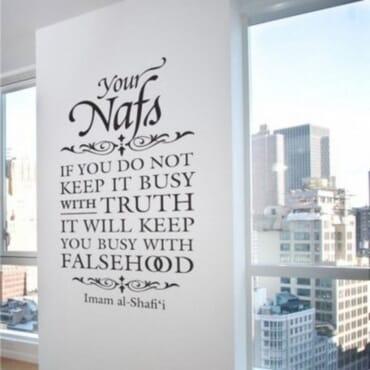 Islamic - Your Nafs DN074