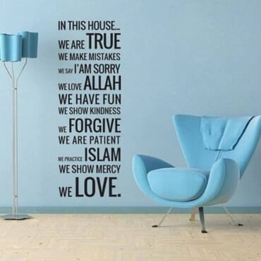 Islamic House Rules DN067
