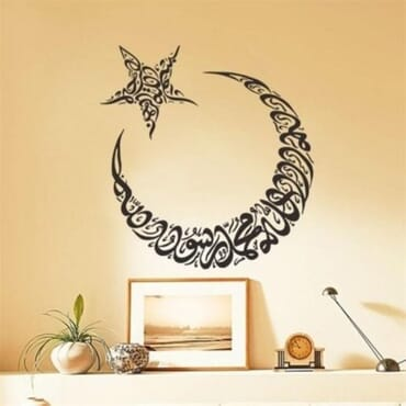 Islamic Moon And Star DN066
