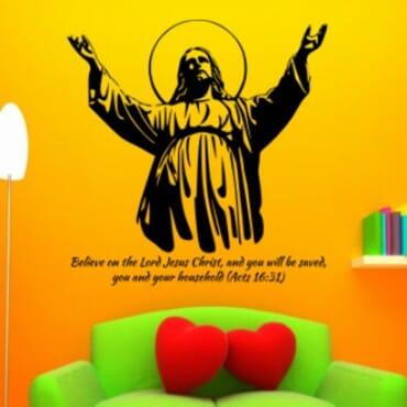 Jesus Christ Our Savior 2 DN120