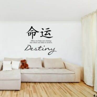 Destiny Chinese Quote DN100