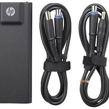 HP HP 90W Slim Notebook Power Adapter With USB Charging Port - With 2 Detachable Plugs