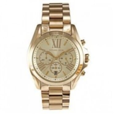 Gold Michael Kors Women's MK3272 Petite Lexington Dial Rosetone ,Wrist Watch,