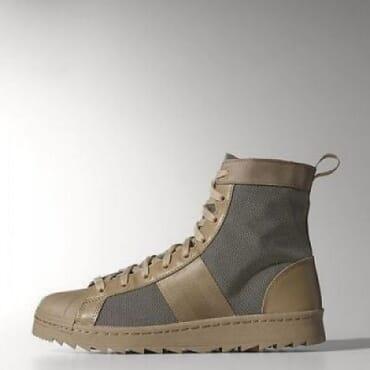 ADIDAS SUPERSTAR JUNGLE BROWN,Sneakers