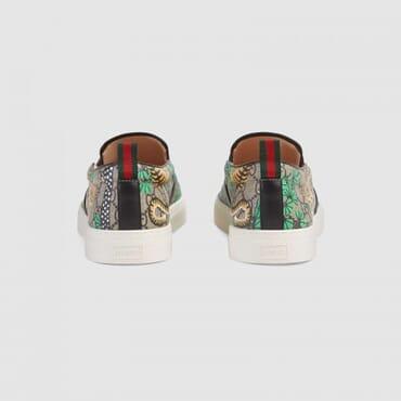 Bengal slip-on,sneaker
