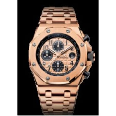 Audemars Piguet Royal Oak Offshore Chronograph 42mm Rose Gold,Mens Chain Wristwatch