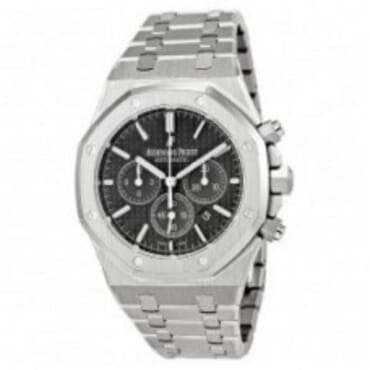 AUDEMARS PIGUET SILVER,Chain wristwatch