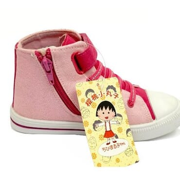 Girl's Elastic Lace & Zip-up Sneakers - Pink