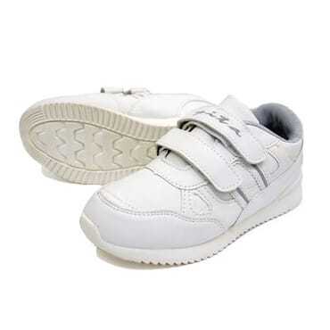Boy's Velcro Slip-On Trainers - White