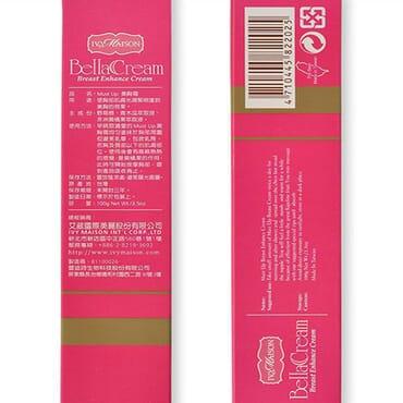 Effective Herbal Natural Breast Enlargement Cream