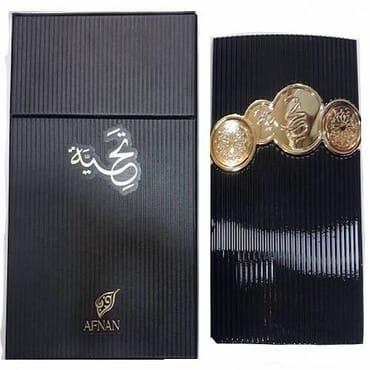 Afnan Tribute Black EDP Perfume For Men 100ml