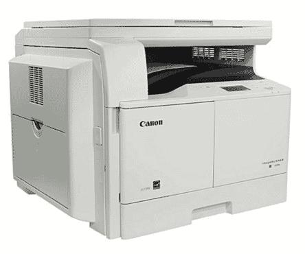 Canon Copier IR-2204