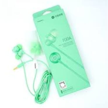 Pisen  A001 Green