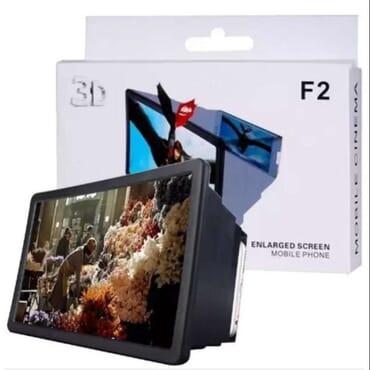 Screen Magnifier
