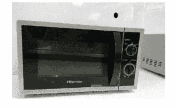 Hisense 20 Litre Microwave Oven - H20momme