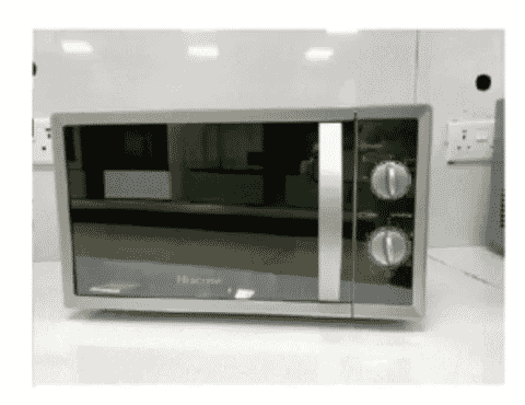 Hisense 20 Litre Microwave Oven - H20mommi