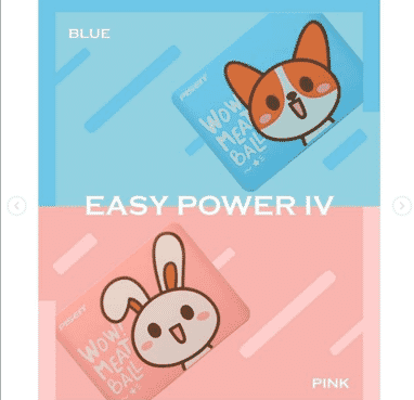 EASY POWER IV POWERBANK 10000MAH ( WOW! MEATBALL )