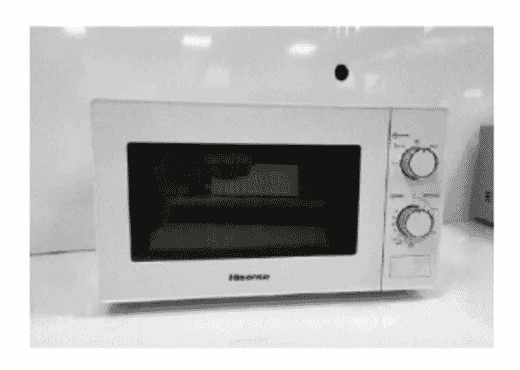 Hisense 20 Litre Microwave Oven - H20mowh