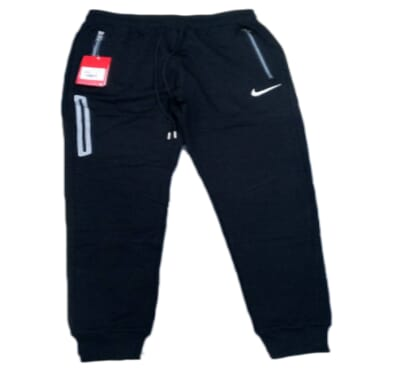 Nike Laced Joggers