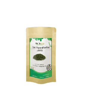 Herbsng Organic Dried Papaya (Pawpaw) Leaves (100bags)