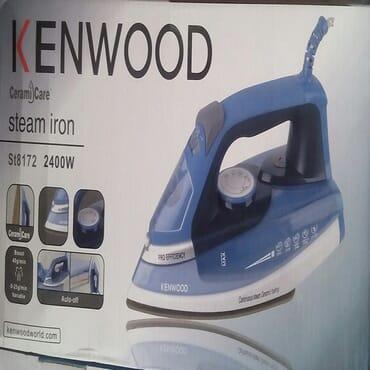 Kenwood Steam Iron