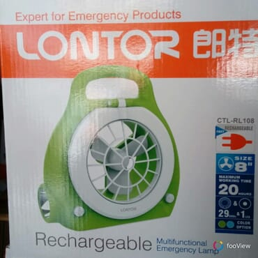 Rechargeable Fan 8inch