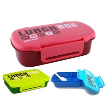 Homio Lunch Box and Bottle Set