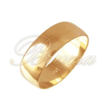 BRUNA RING AB 1320-6