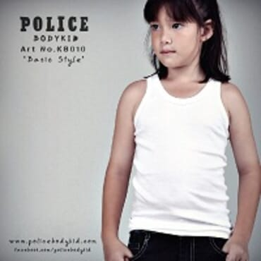 POLICE BODYKID WHITE PRINTED SLEEVELESS T- SHIRT KC.010